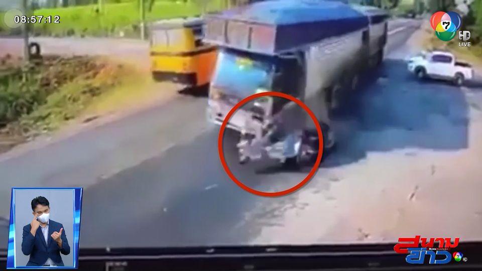ภาพเป็นข่าว : นาทีชีวิต! รถ จยย.พ่วงข้าง ถูกชนท้าย รถพ่วงสวนมาทับซ้ำ
