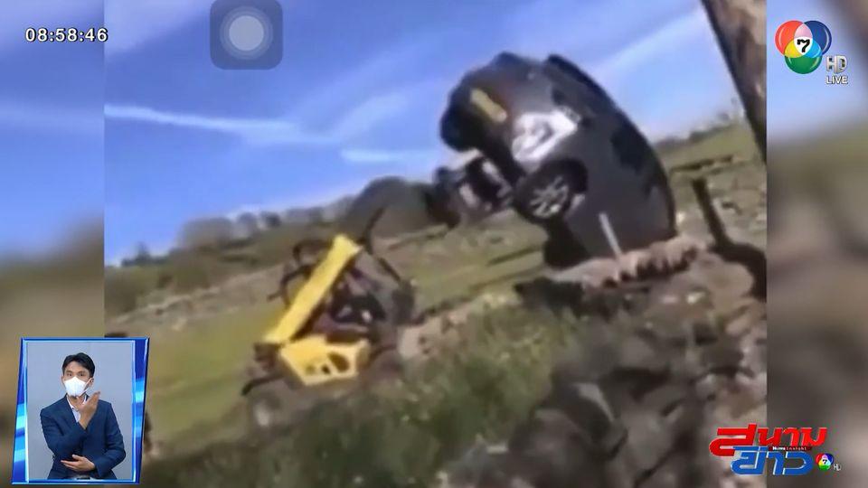 ภาพเป็นข่าว : เห็นแล้วอึ้ง! วิธีแก้เผ็ดจอดรถขวางทาง ใช้แทรกเตอร์ยกทิ้งทั้งคัน
