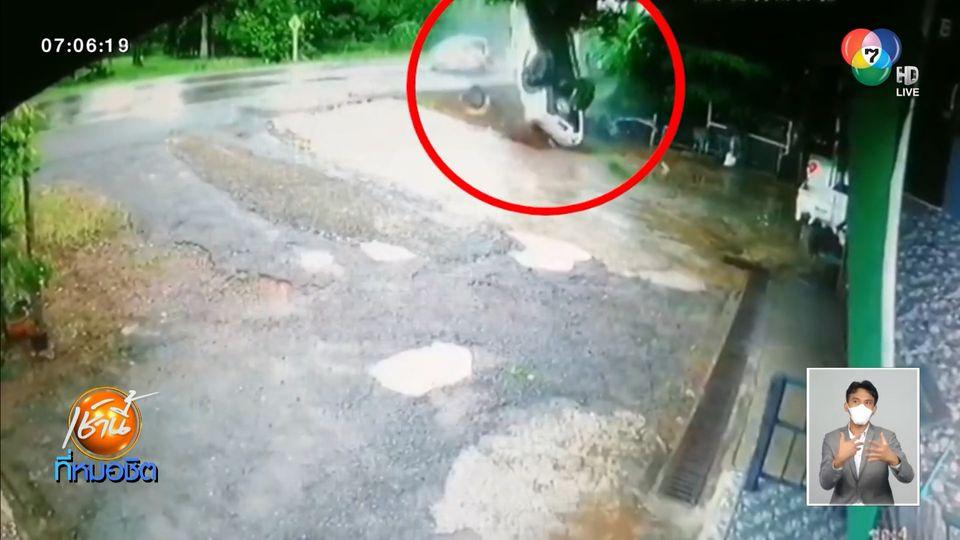 ถนนลื่น กระบะป้ายแดงตกข้างทาง ตีลังกาหน้าอู่ซ่อมรถ
