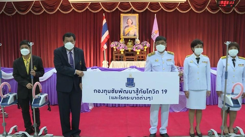 สมเด็จพระกนิษฐาธิราชเจ้า กรมสมเด็จพระเทพรัตนราชสุดาฯ สยามบรมราชกุมารี พระราชทานอุปกรณ์ทางการแพทย์แก่โรงพยาบาลสงขลา และโรงพยาบาลเวชการุณย์รัศมิ์