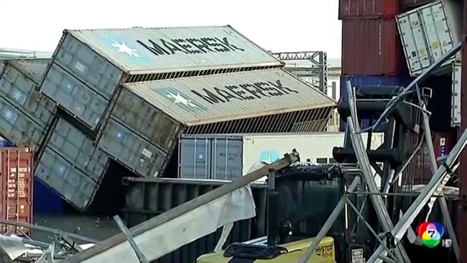 พายุทอร์นาโดพัดถล่มนิวซีแลนด์ ทำให้มีผู้เสียชีวิต 1 คน