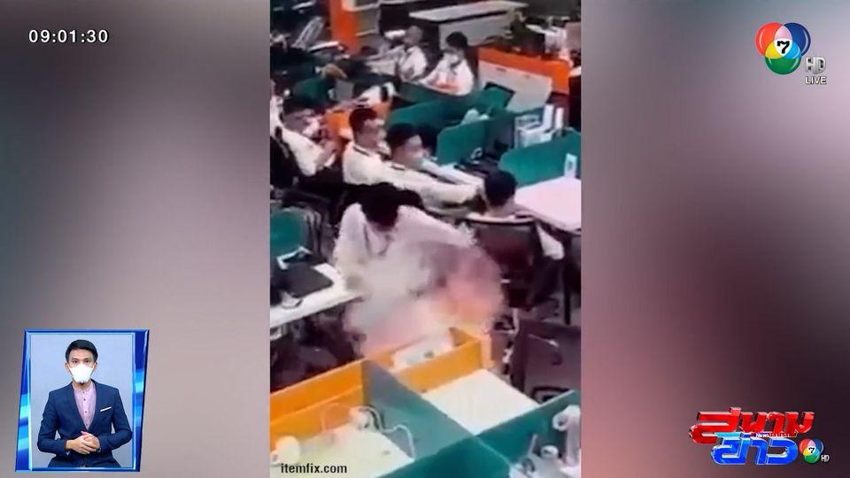 ภาพเป็นข่าว : นั่งอยู่ดีๆ โทรศัพท์มือถือระเบิดคากระเป๋า