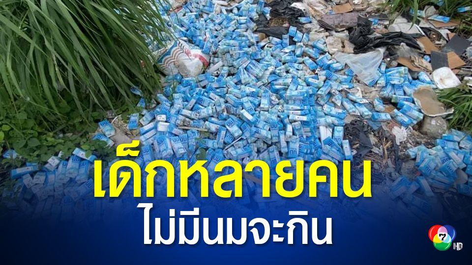 กล่องนมโรงเรียนนับพันกล่อง ถูกทิ้งอย่างไร้ค่า อยู่ในป่าในซอยสุขุมวิท 16 อ.เมือง จ.ระยอง