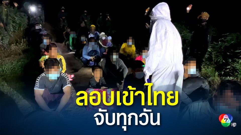 ดำเนินคดี 3 คนไทย นำพาแรงงานต่างชาติลอบเข้าสระแก้ว