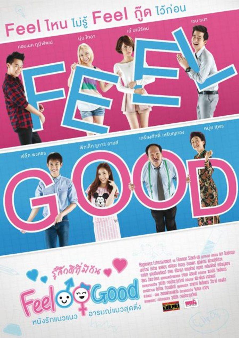 """ภ.ไทย """"FEEL GOOD รู้สึกดีที่มีกัน"""" (FEEL GOOD)"""