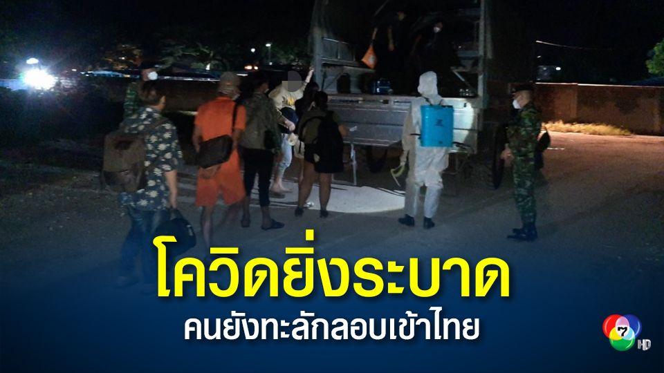 ทหารรวบคนไทย-เมียนมา รวม 9 คน ลอบเข้าแม่สอดกลางดึก