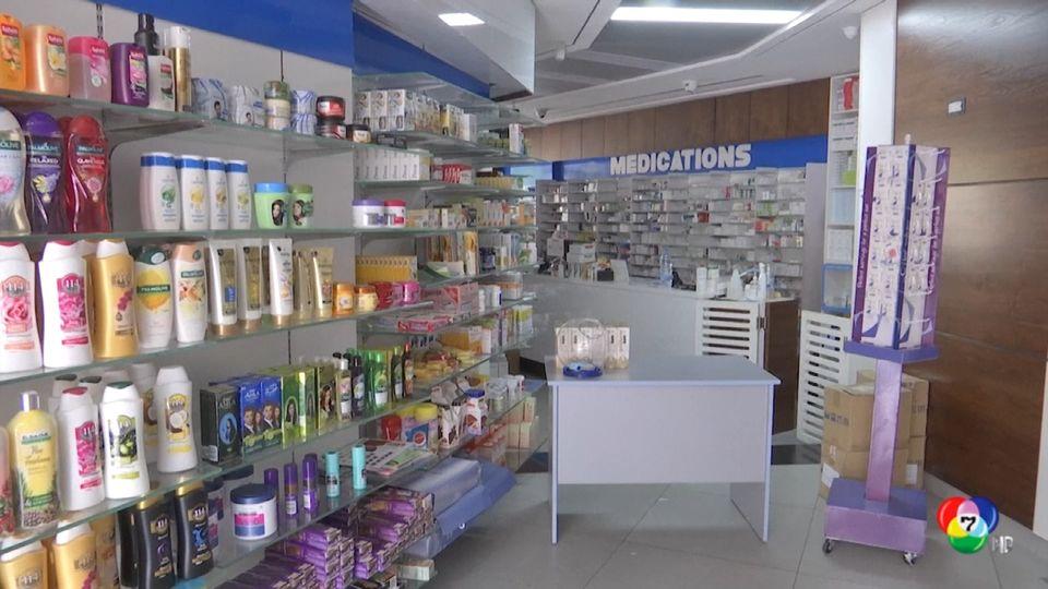 ร้านขายยาเลบานอนประท้วง หลังขาดแคลนยาจำนวนมาก