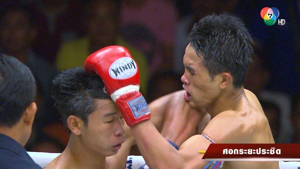ช็อตเด็ดแม่ไม้มวยไทย 7 สี : 15 ก.ค.64 ยอดพนมรุ้ง จิตรเมืองนนท์ vs ฤทธิ์เทวดา สิทธิกุล