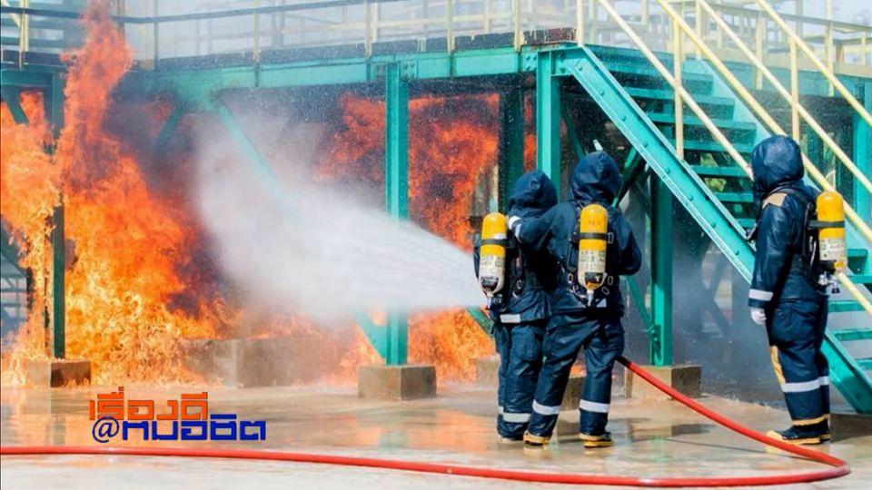 เรื่องดีที่หมอชิต :  กลุ่ม ปตท. ระดมความช่วยเหลือ ระงับเหตุเพลิงไหม้โรงงานกิ่งแก้ว