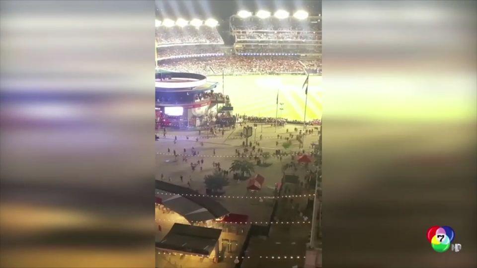 เหตุกราดยิงนอกสนามแข่งขันกีฬาเบสบอลในสหรัฐฯ