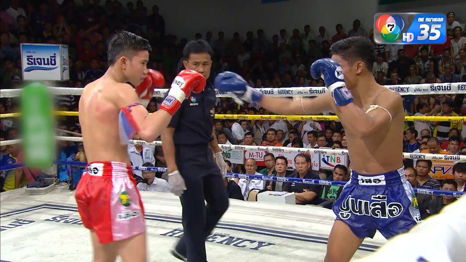ช็อตเด็ดแม่ไม้มวยไทย 7 สี : 19 ก.ค.64 ตะวันฉาย พี.เค.แสนชัยมวยไทยยิม vs ชายหล้า สารวัตรเป๋เมืองเลย
