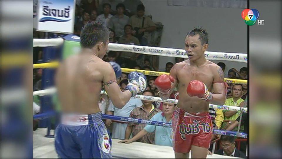 ช็อตเด็ดแม่ไม้มวยไทย 7 สี : 22 ก.ค.64 วันฉลอง พี.เค.แสนชัยมวยไทยยิม vs โชคปรีชา ก.สกุลเชื้อ