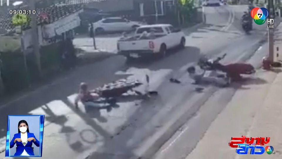 ภาพเป็นข่าว : รถ จยย.เลี้ยวออกจากซอย ชนสนั่น