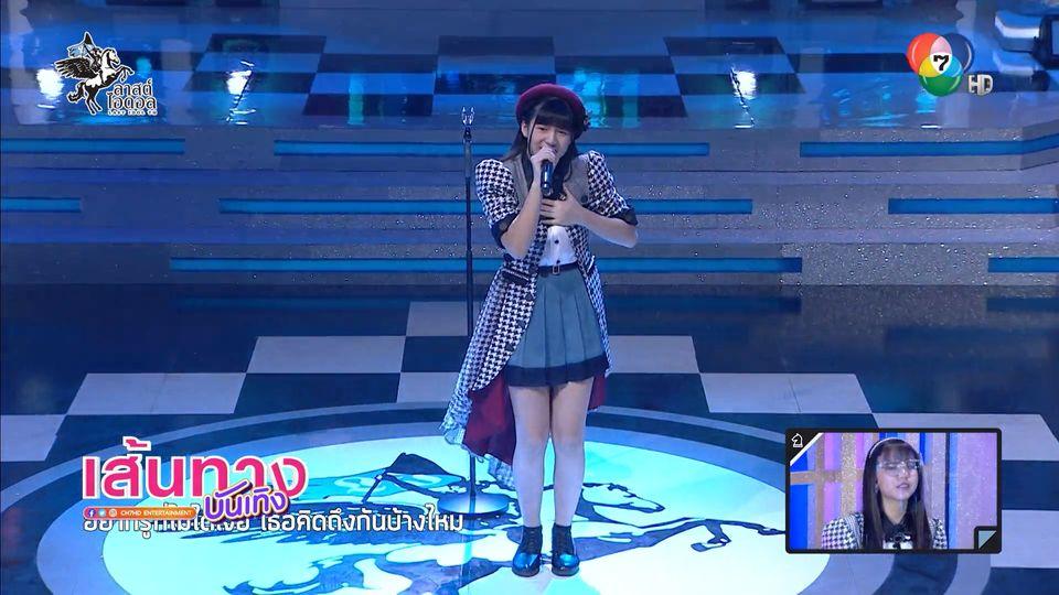 อาทิตย์นี้ 7HD เสิร์ฟความบันเทิงจากรายการ Last Idol Thailand และเทปพิเศษ Best of MasterChef Junior Thailand