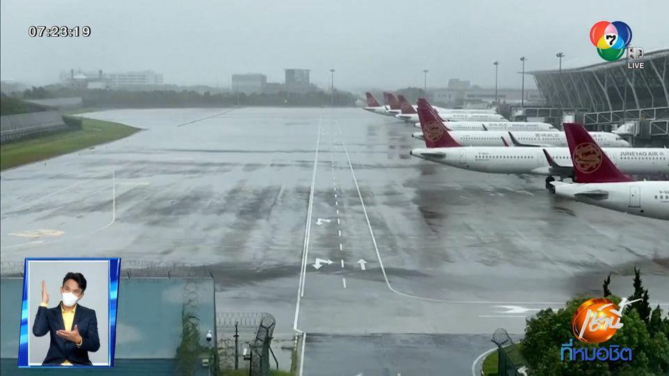 สถานการณ์น้ำท่วมในจีน ทำให้ต้องยกเลิกเที่ยวบินภายในประเทศหลายร้อยเที่ยว