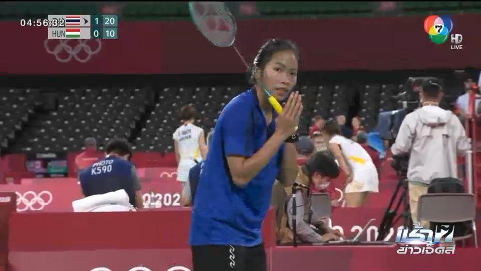 โอลิมปิก เกมส์ เมื่อวานนี้ (25 ก.ค.) นักกีฬาไทยทำผลงานยอดเยี่ยม