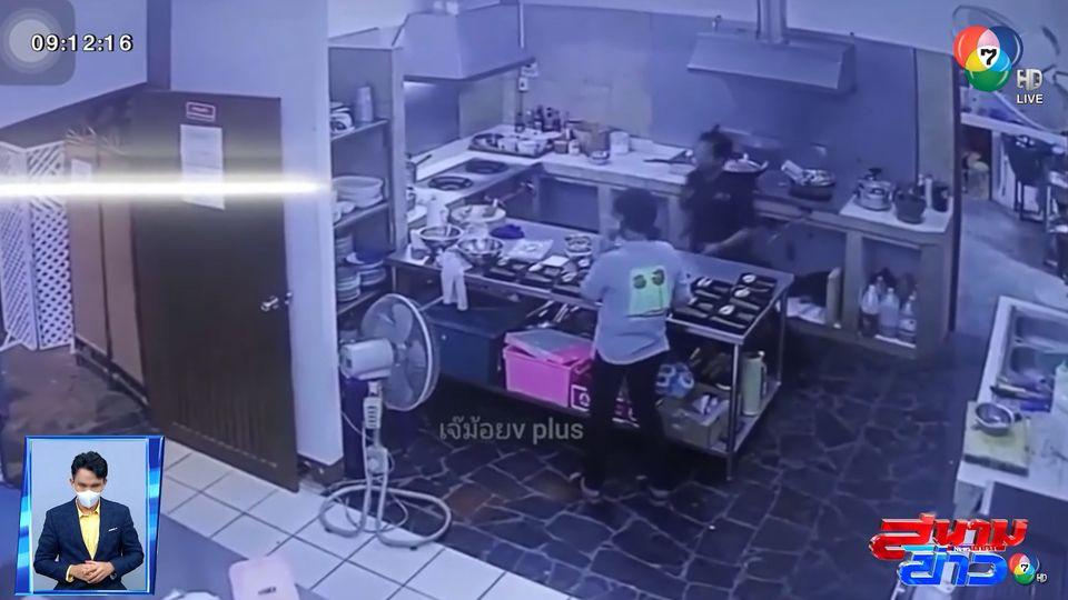 ภาพเป็นข่าว : ผวา! หนุ่มล้มตึงในห้องครัว เหตุพักผ่อนไม่เพียงพอ