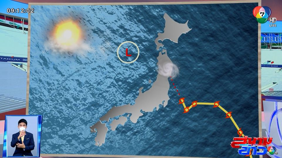 อุตุฯ ญี่ปุ่น เตือนไต้ฝุ่นหมายเลข 8 คาดพัดถล่มช่วงโตเกียวเกมส์ 2020