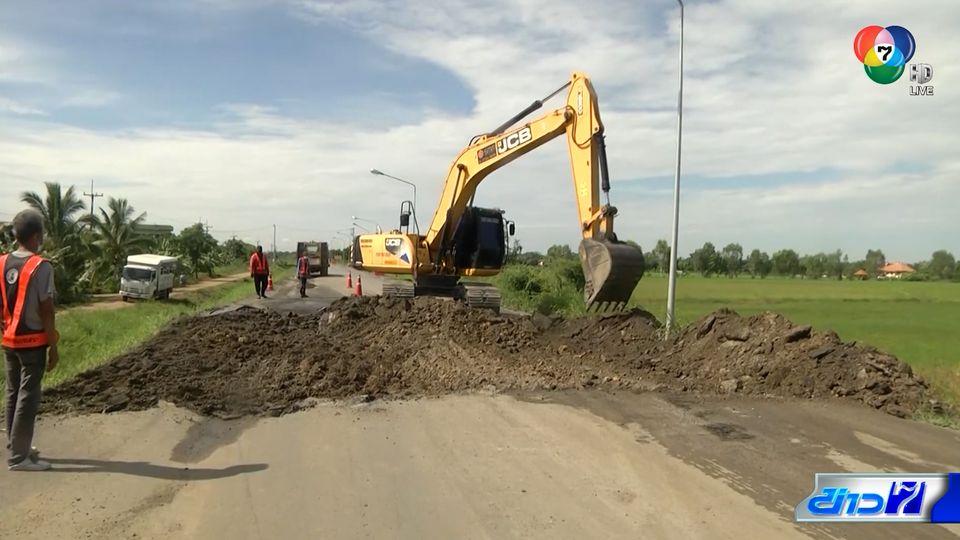 คอลัมน์หมายเลข 7 : ปัญหาเดิม ถนนสาย อย.3011 ที่ซ่อมเสร็จแล้วก็พังอีก