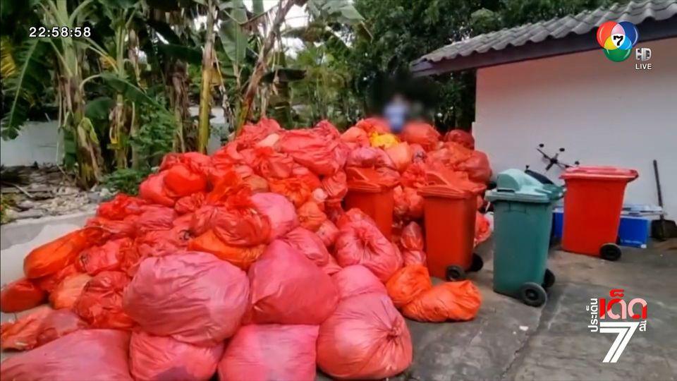 ชาวบ้านผวา ขยะถุงแดงวางเกลื่อนหลัง รพ.ดัง จ.นนทบุรี