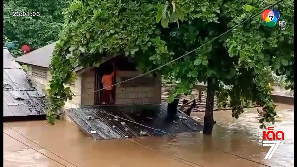แม่น้ำเมย สูงล้นตลิ่ง 2 เมตร ทะลักเข้าท่วมหมู่บ้านตามแนวชายแดน