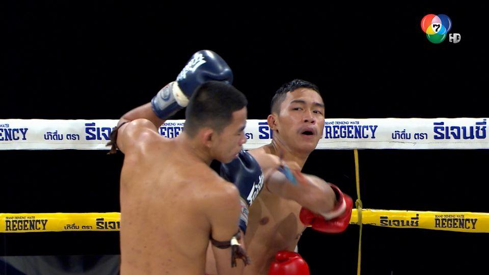 ช็อตเด็ดแม่ไม้มวยไทย 7 สี : 29 ก.ค.64 มเหศวร เอกเมืองนนท์ vs เกียรติเพชร เกียรติชัชนันท์