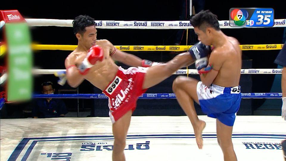 ช็อตเด็ดแม่ไม้มวยไทย 7 สี : 30 ก.ค.64 คูโบต้า อ.พิมลศรี vs เพชรแสนแสบ วีระพลบ้านมวยไทยยิม