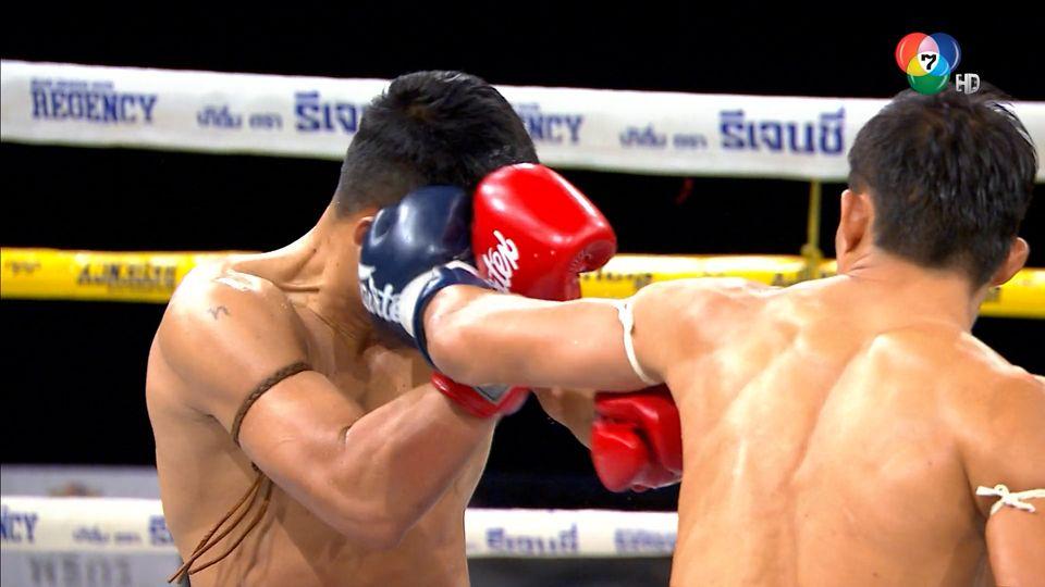ช็อตเด็ดแม่ไม้มวยไทย 7 สี : 1 ส.ค.64 พงษ์ศิริ P.K.แสนชัยมวยไทยยิม vs เสมาเพชร แฟร์เท็กซ์