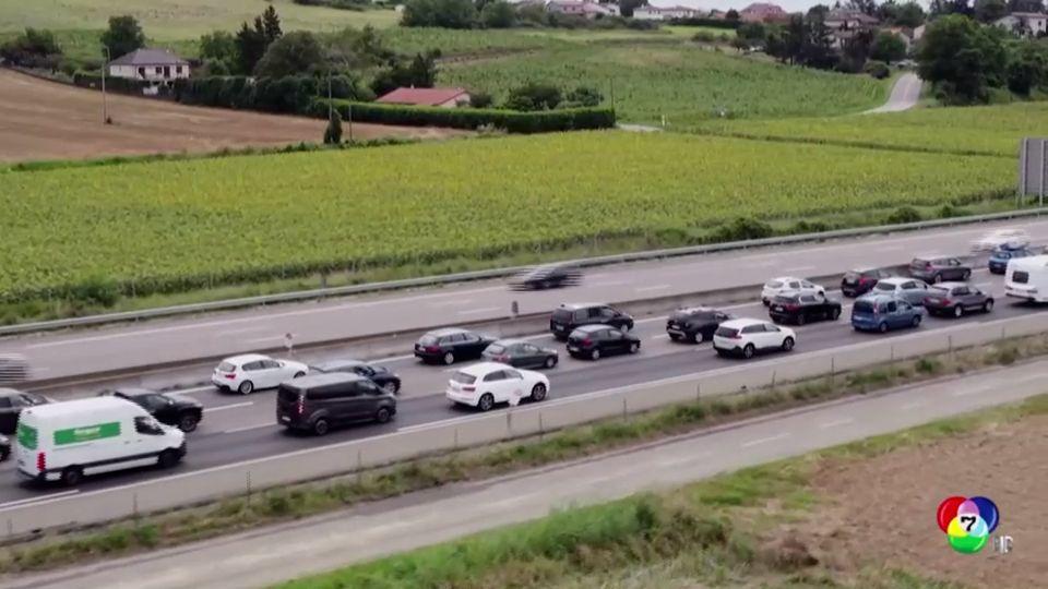 ชาวฝรั่งเศสแห่เดินทางพักผ่อนฤดูร้อน ทำรถติดกว่า 100 กม.