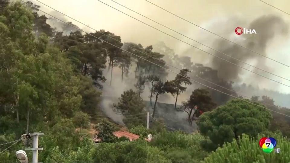 ตุรกีประกาศภาวะฉุกเฉิน หลังไฟป่าลุกลามหนัก
