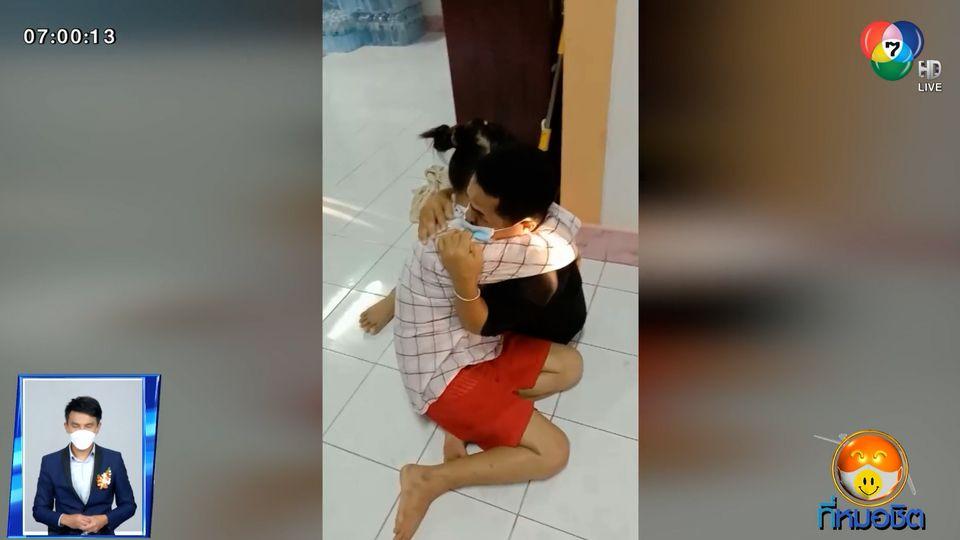 สามีภรรยาค้ายาเสพติด ถูกจับได้ก้มกราบ ร้องไห้โฮ