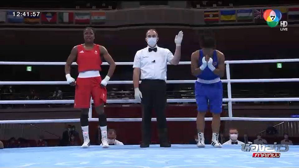 น้องแต้ว สุดาพร ชนะรอบ 8 คนฯ มวยสากลฯ โอลิมปิก ตุนเหรียญทองแดงไว้แล้ว