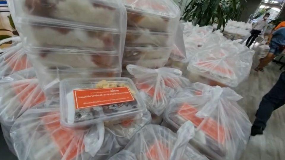 มูลนิธิอาสาเพื่อนพึ่ง (ภา) ยามยาก สภากาชาดไทย มอบอาหารปรุงสุกพร้อมทาน เพื่อบรรเทาความเดือดร้อนแก่ประชาชนในพื้นที่กรุงเทพมหานครที่ได้รับผลกระทบจากการแพร่ระบาดของโรคโควิด-19