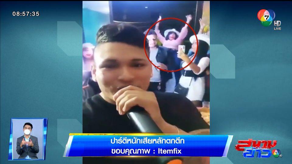 ภาพเป็นข่าว : เมาไปหน่อย! หญิงนั่งขอบหน้าต่าง เผลอหงายหลังตกตึก