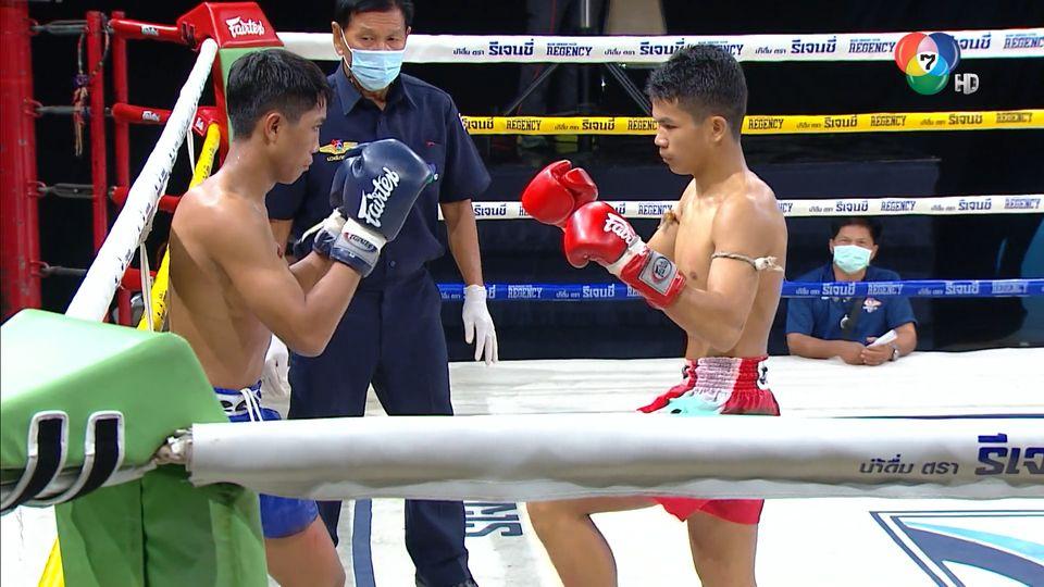 ช็อตเด็ดแม่ไม้มวยไทย 7 สี : 4 ส.ค.64 ไฝพิฆาต ศิษย์หลวงพี่น้ำฝน vs ณรงค์เดช ทรงเดชรถบ้าน
