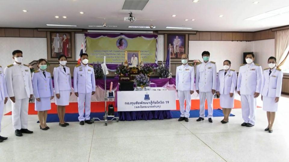 สมเด็จพระกนิษฐาธิราชเจ้า กรมสมเด็จพระเทพรัตนราชสุดาฯ สยามบรมราชกุมารี พระราชทานอุปกรณ์ทางการแพทย์แก่โรงพยาบาลต่าง ๆ