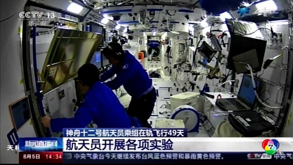 เผยภาพนักบินอวกาศจีน กำลังทำการทดลองในอวกาศ
