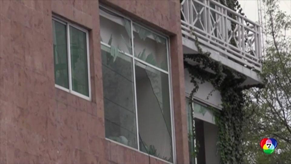 เกิดเหตุก๊าซหุงต้มระเบิด ในอาคารที่พักอาศัยในเม็กซิโก