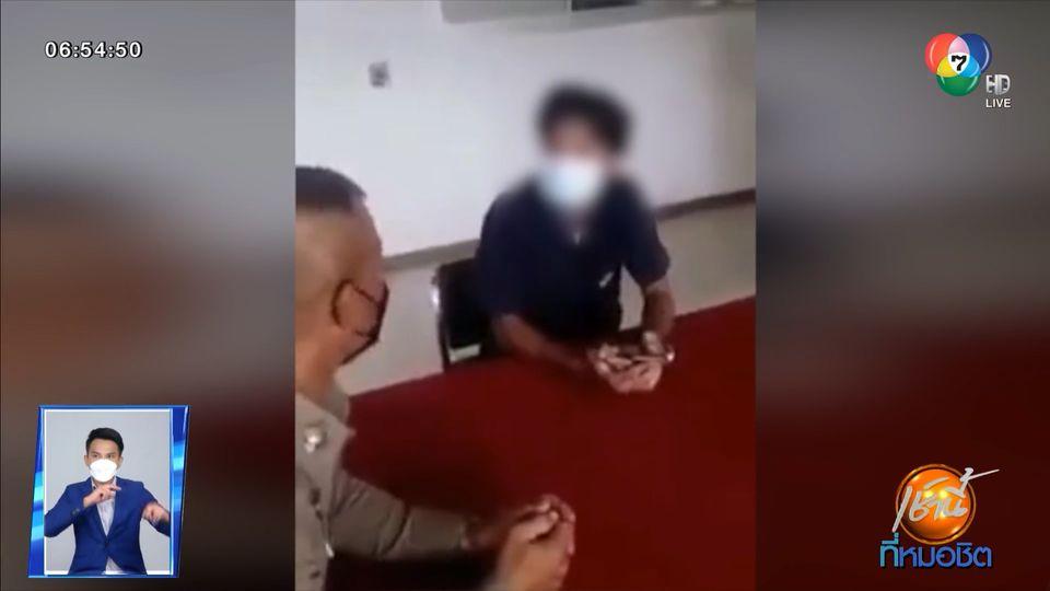 วัยรุ่นชายหัวร้อน ท้าต่อยตำรวจหลังถูกจับขี่รถ จยย.แต่งซิ่ง