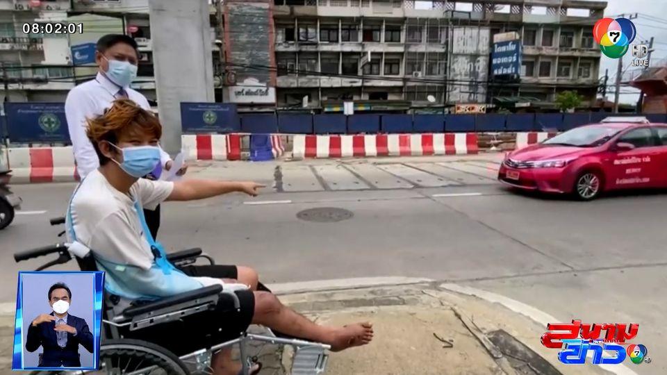 ชายขี่รถ จยย.สะดุดร่องแผ่นปูนกลางถนน บาดเจ็บสาหัส จ.นนทบุรี