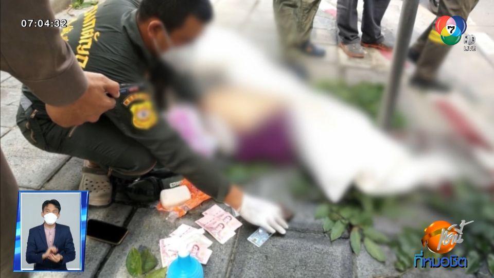 รถชนบนทางด่วน ผู้ขับขี่กระเด็นตกพื้นล่าง พบยาเสพติด