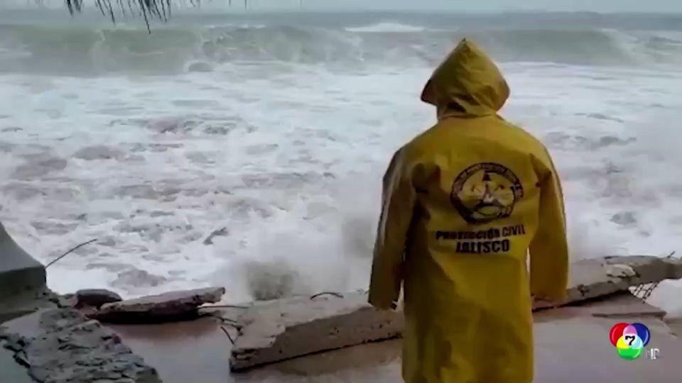 พายุเฮอริเคน นอรา พัดถล่มชายฝั่งของเม็กซิโก