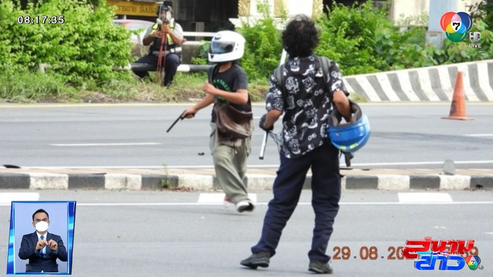 เยาวชนถือปืนร่วมชุมนุมสามเหลี่ยมดินแดง มอบตัวแล้ว
