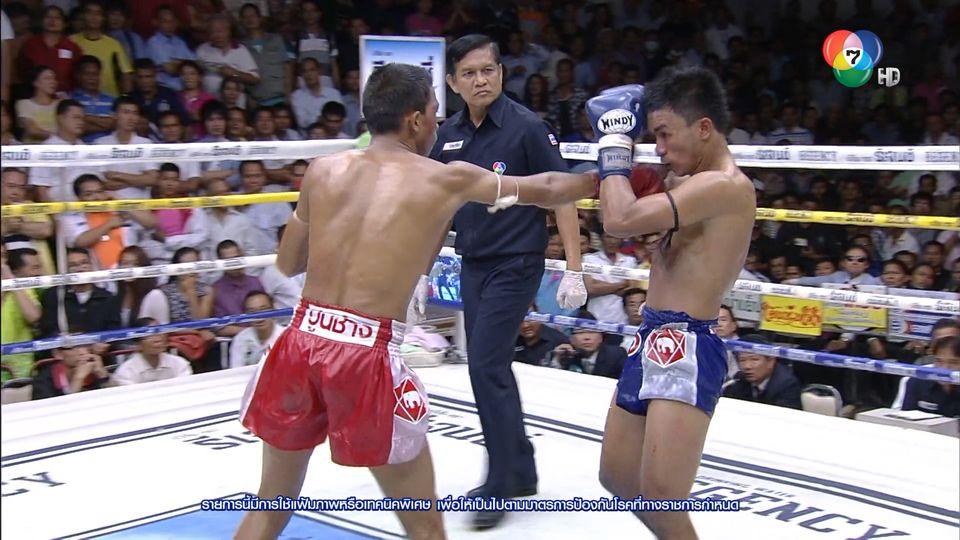 ช็อตเด็ดแม่ไม้มวยไทย 7 สี : 3 ก.ย.64 แสนเก่ง กีล่าสปอร์ต vs ไพโรจน์ เกียรติเจริญชัย