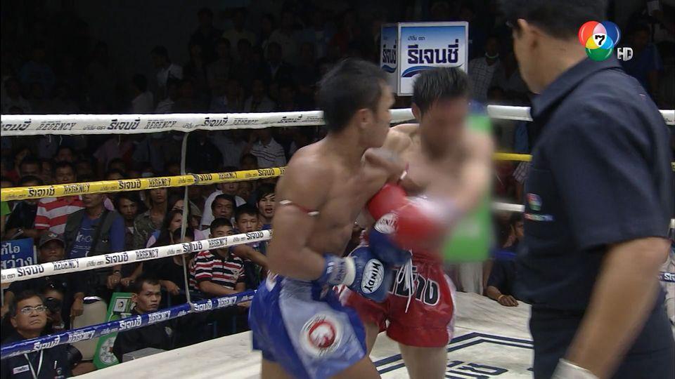 ช็อตเด็ดแม่ไม้มวยไทย 7 สี : 4 ก.ย.64 กิ่งซาง ก.ศักดิ์ลำพูน vs วันฉลอง ศิษย์ซ้อน้อง
