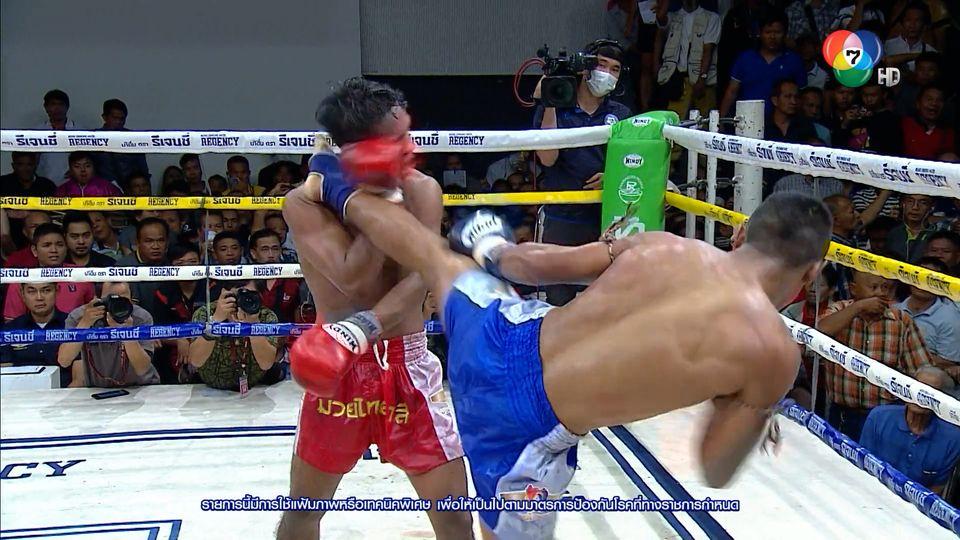 ช็อตเด็ดแม่ไม้มวยไทย 7 สี : 5 ก.ย.64 จักรเพชร วิษณุกลการ vs สุดแดนไกล เพชรจินดา