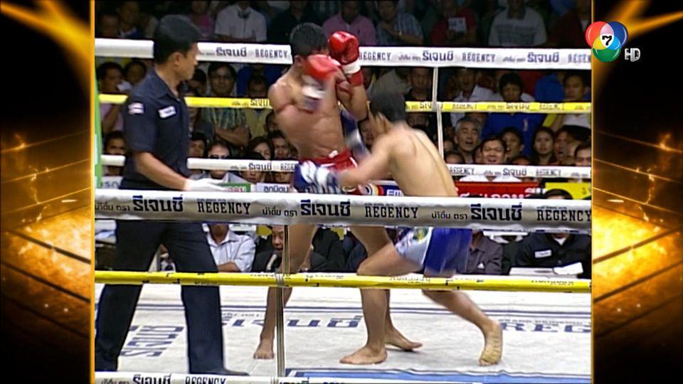 ช็อตเด็ดแม่ไม้มวยไทย 7 สี : 6 ก.ย.64 กฤษณะ เอราวัณ vs เพชรผาแต้ม เบิ้มภูดิน