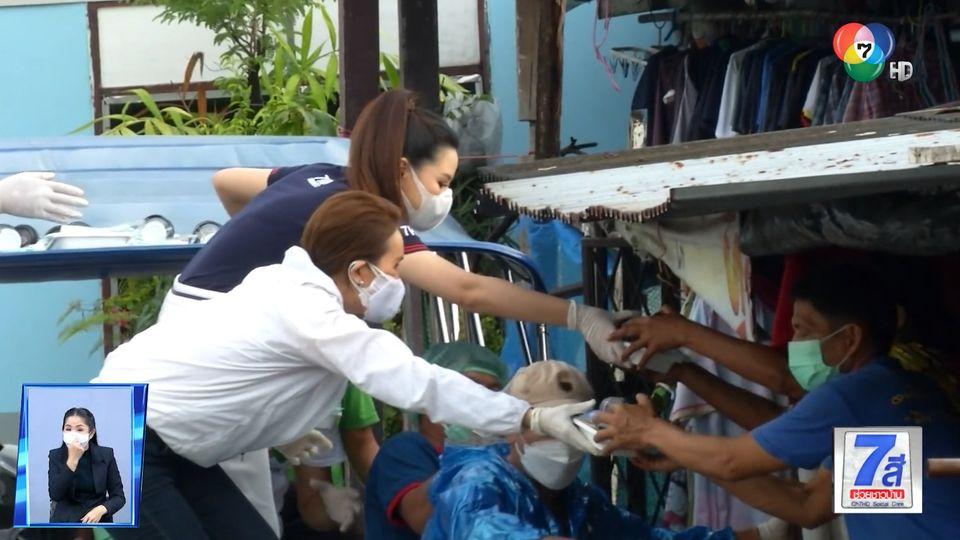 ปิ่นอาสา : ครัวปันอิ่ม แจกข้าวกล่อง 2 ล้านกล่อง สู่ชุมชน