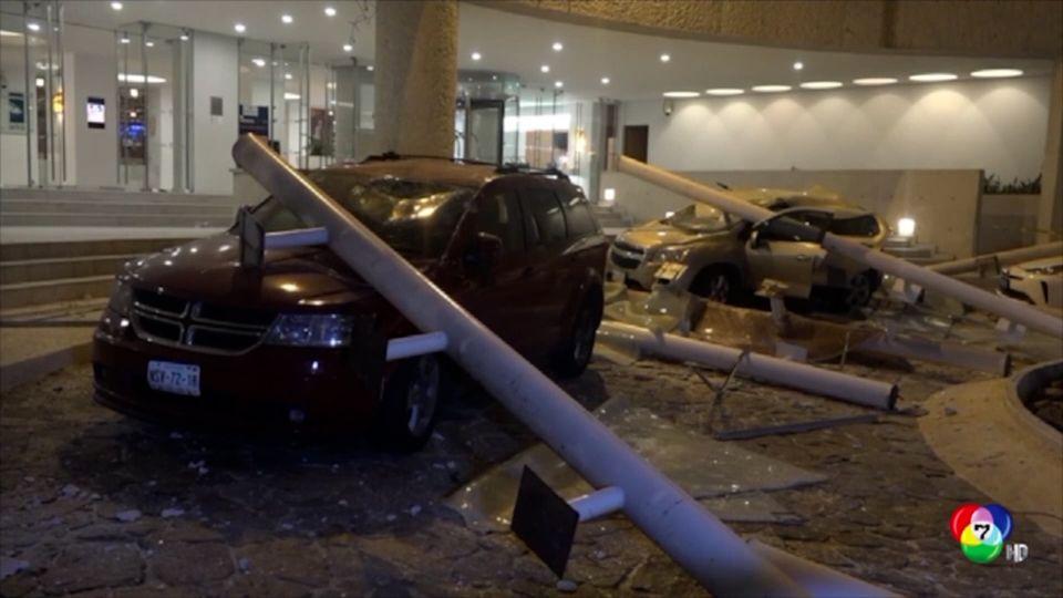 เกิดอาฟเตอร์ช็อกกว่า 90 ครั้ง หลังแผ่นดินไหว 7.1 ที่เม็กซิโก