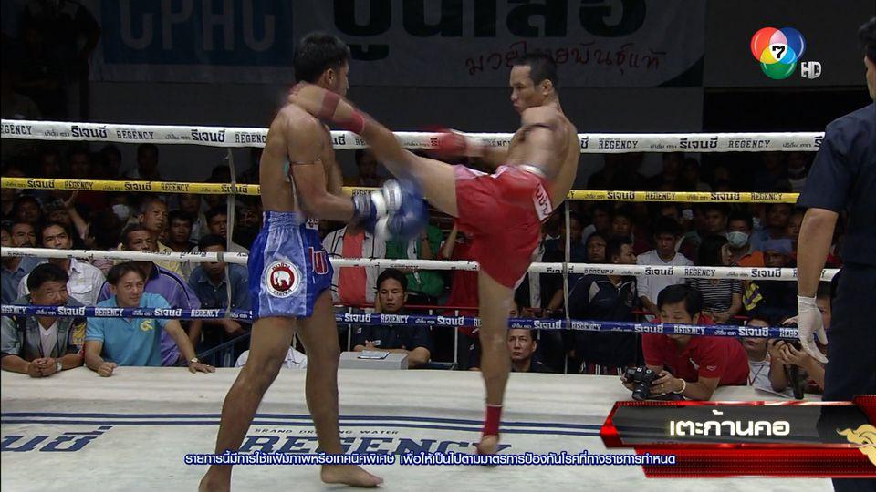ช็อตเด็ดแม่ไม้มวยไทย 7 สี : 10 ก.ย.64 สันติภาพ ศิษย์อุ๊อุบล vs ขงเบ้ง ก.รุ่งศรีทอง